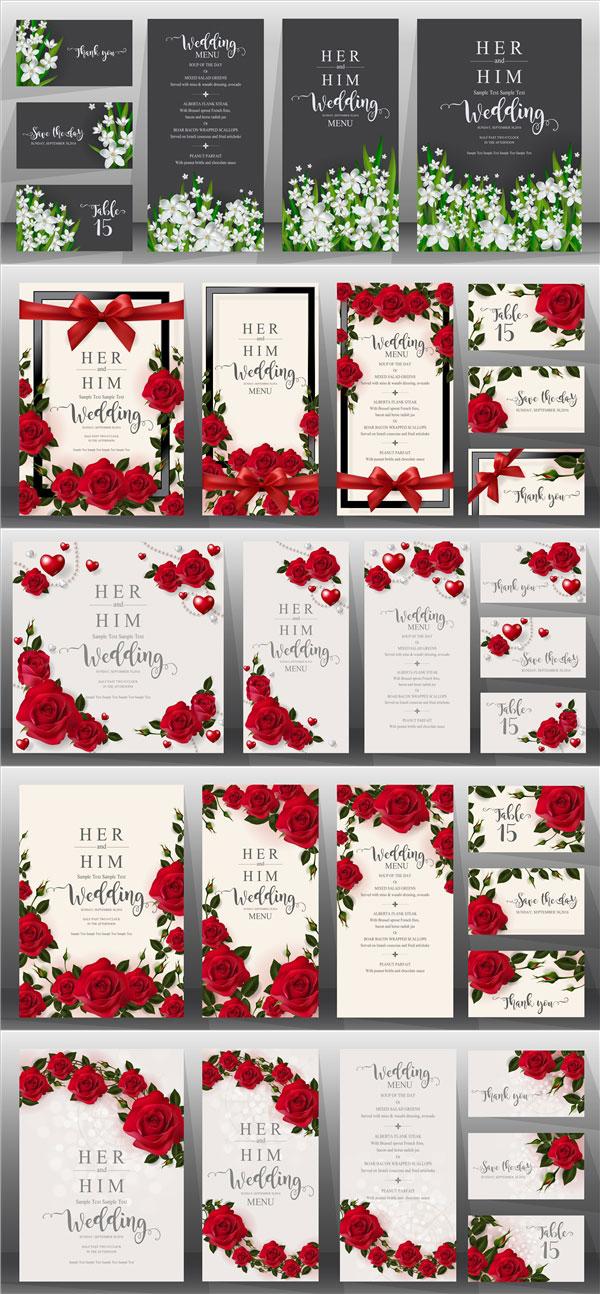 玫瑰花婚礼邀请函