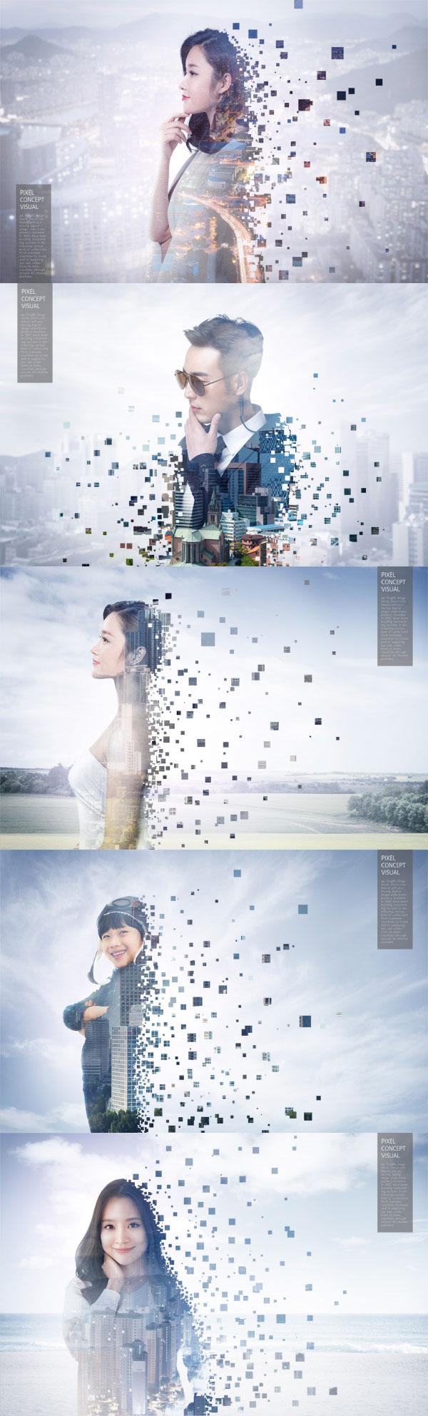 数码人物商务海报