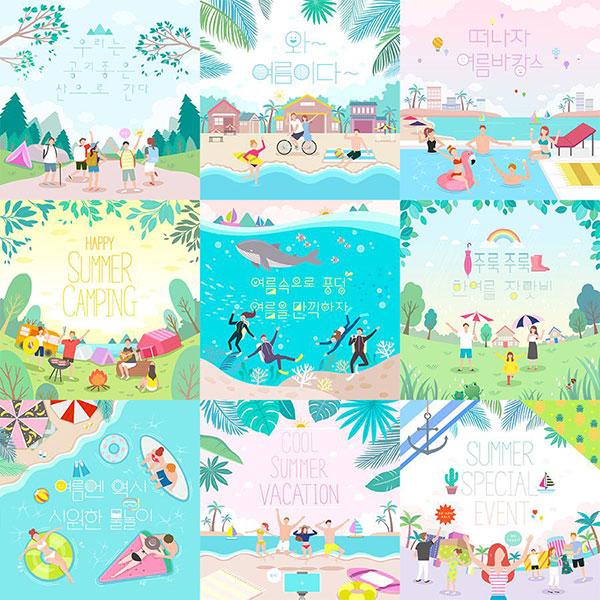 10款夏季旅游插画