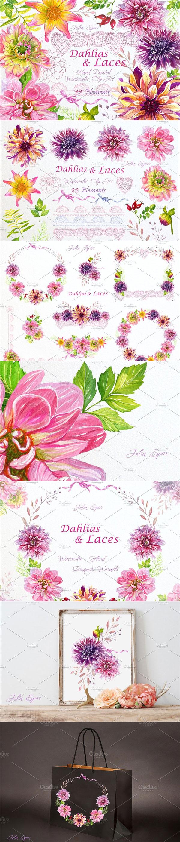 手绘水彩艳丽花朵