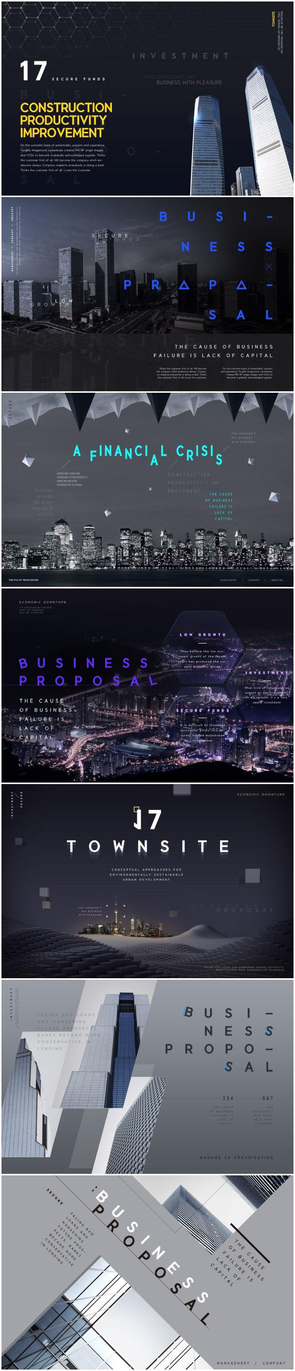 商业地产广告2