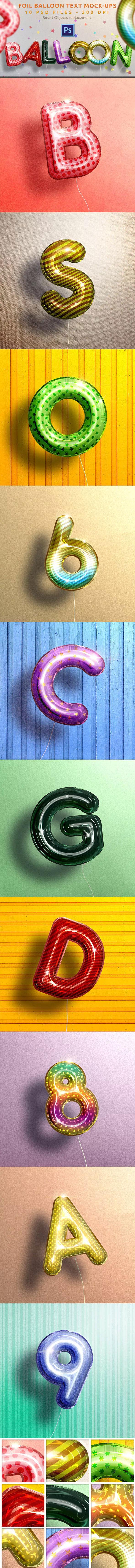 铝箔气球文字样机