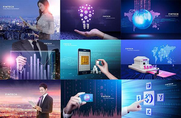 未来商业科技海报