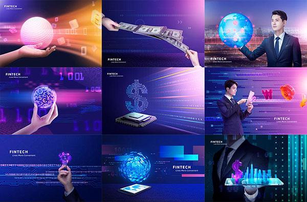 未来商业海报