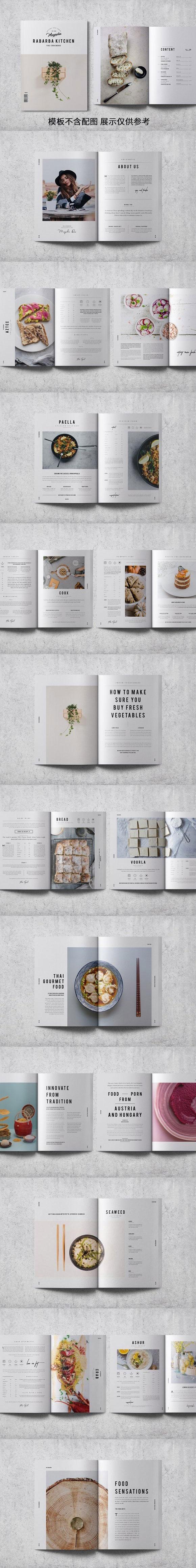 美食画册模板