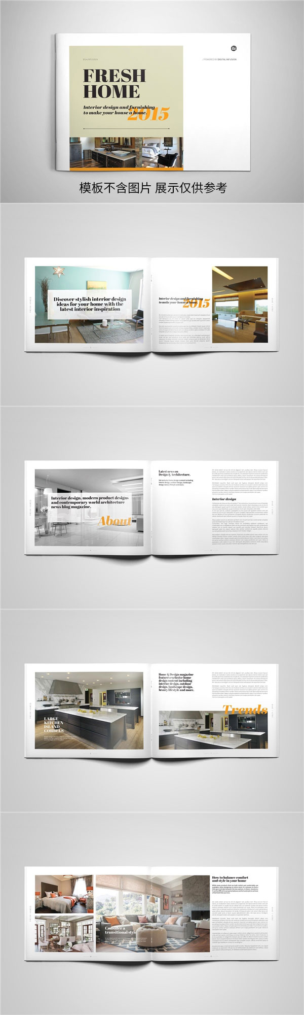 室内装饰设计画册
