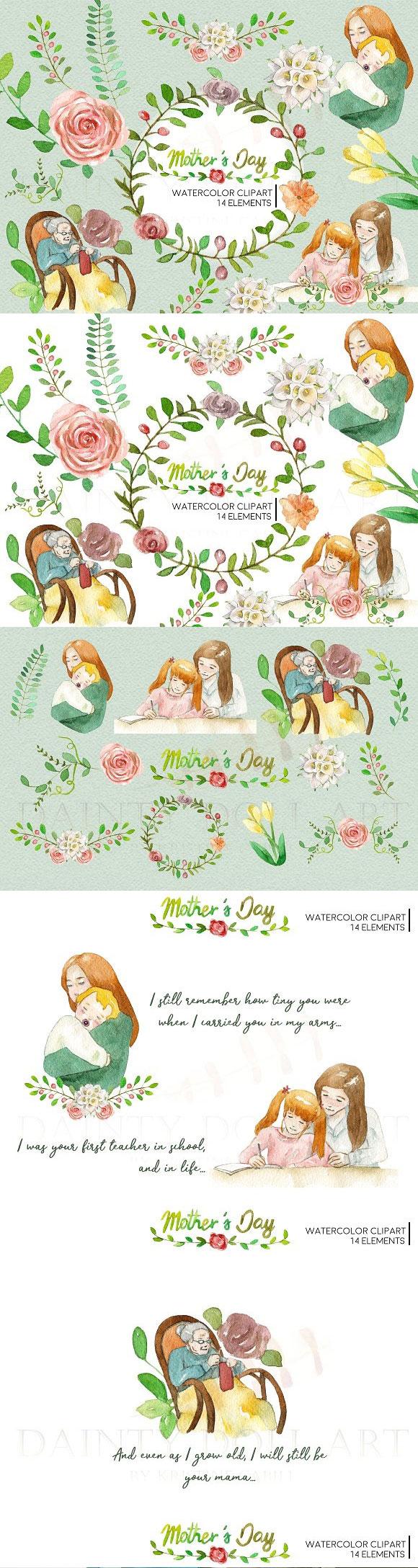 手绘母亲节插画
