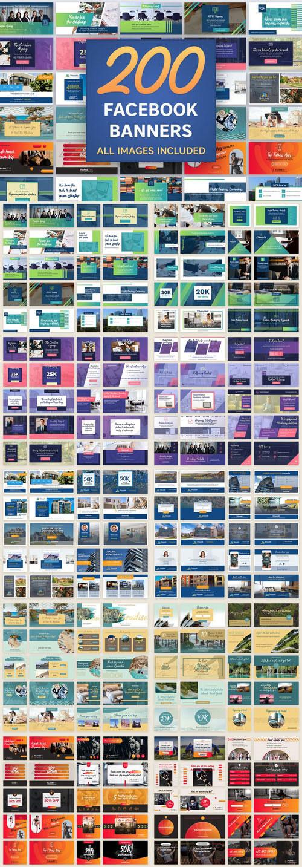 网页广告横幅