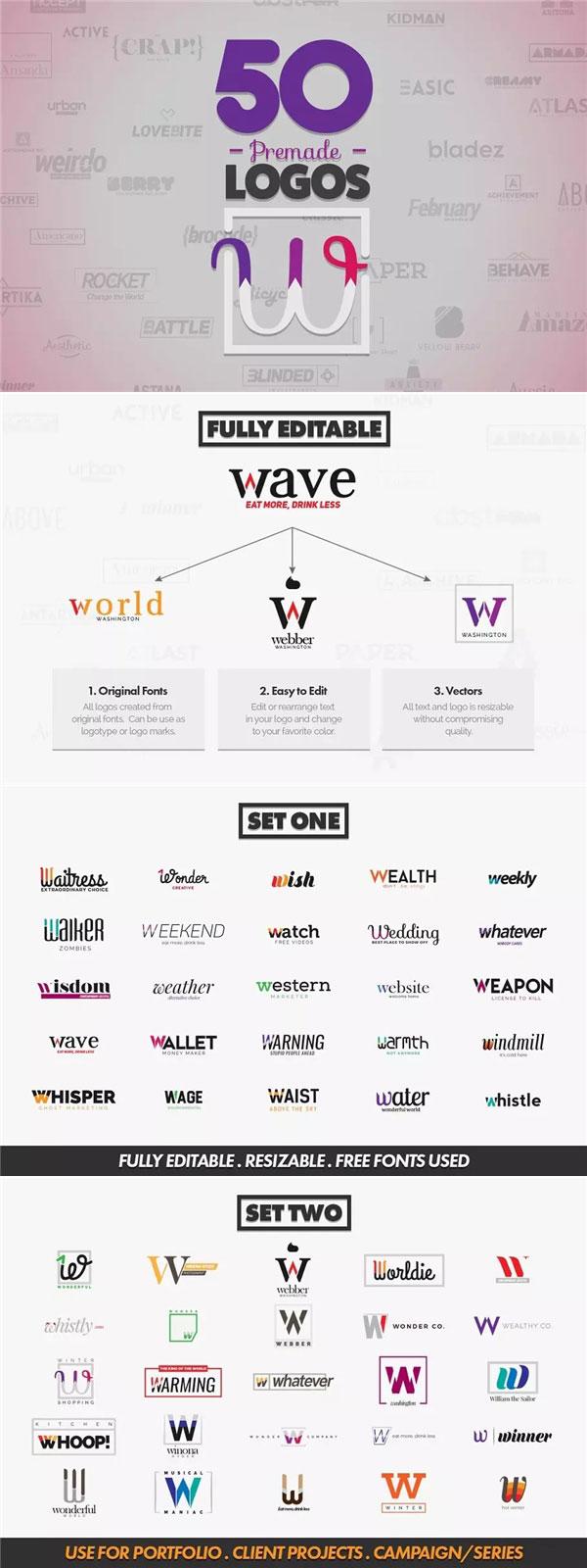 W造型的logo模板