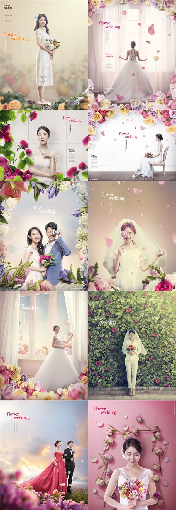 婚纱照艺术照2