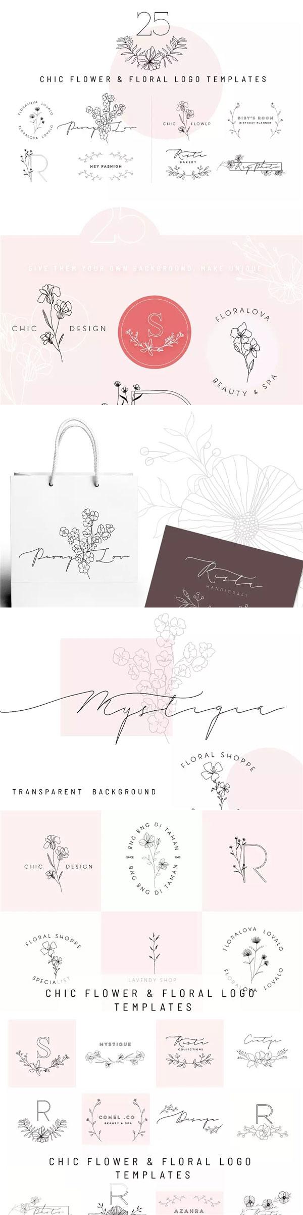 别致花卉Logo