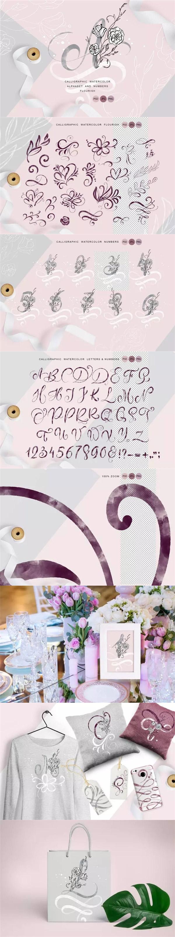 水彩花卉字母插画