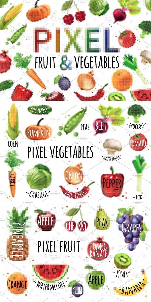 蔬菜水果像素插图