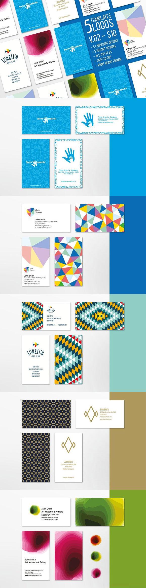 色彩斑斓几何背景名片