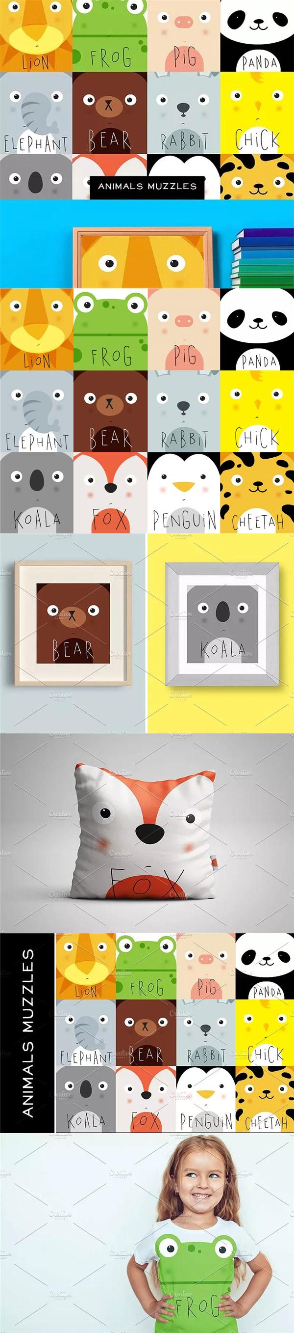 卡通动物嘴巴插图