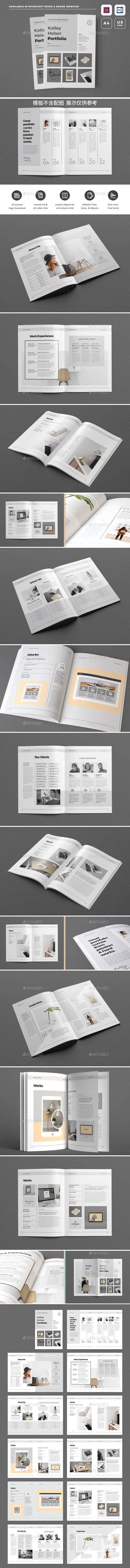 商务公司宣传画册
