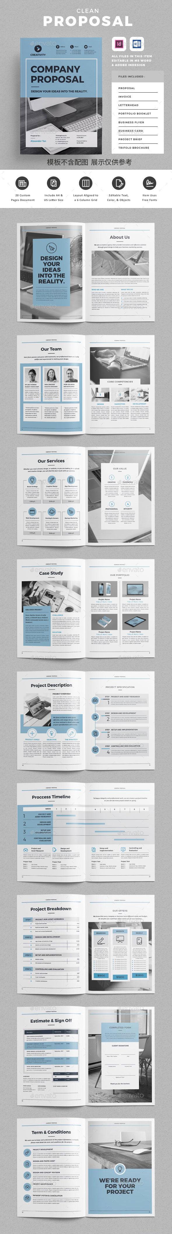 产品销售画册