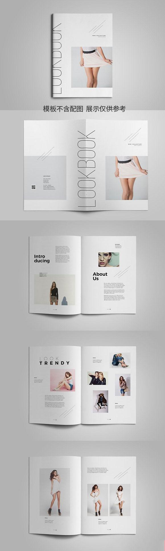 时尚时装写真画册