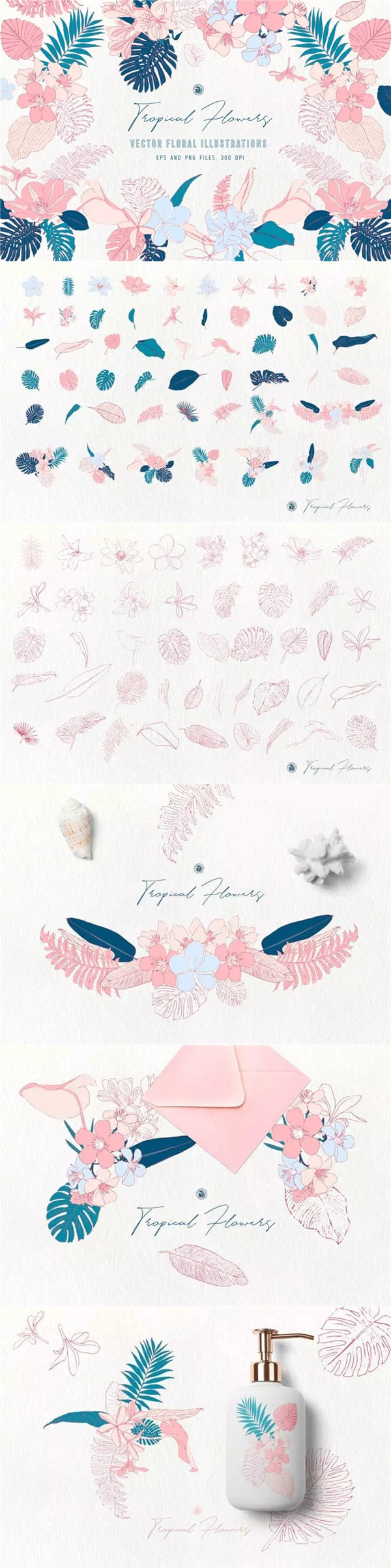 水彩手绘热带花卉