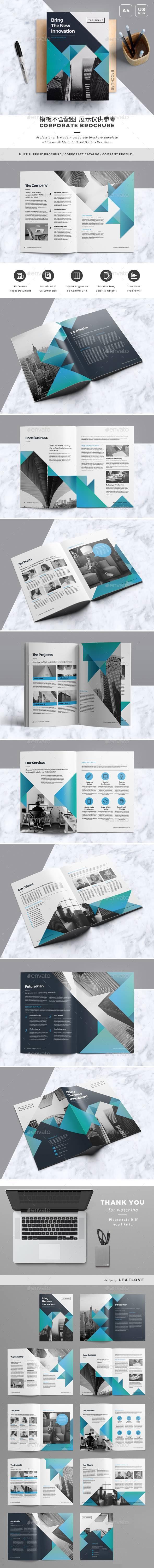 商务画册模板