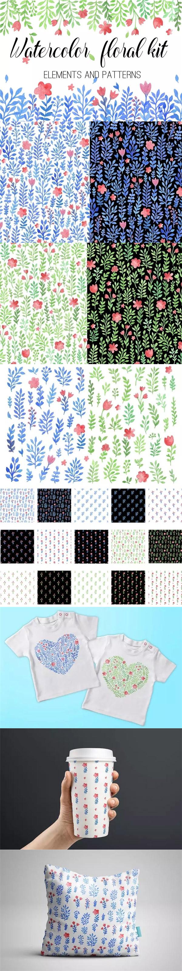 水彩花卉无缝图案