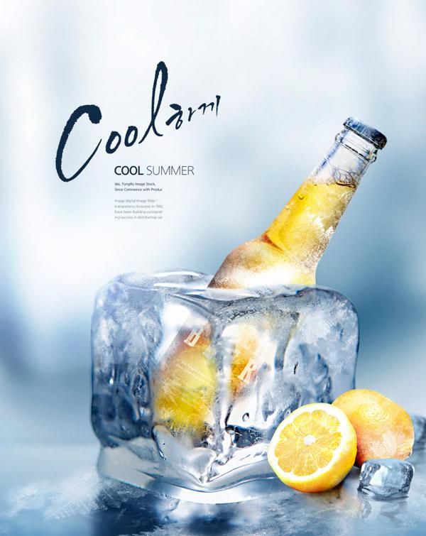 冰冻啤酒广告