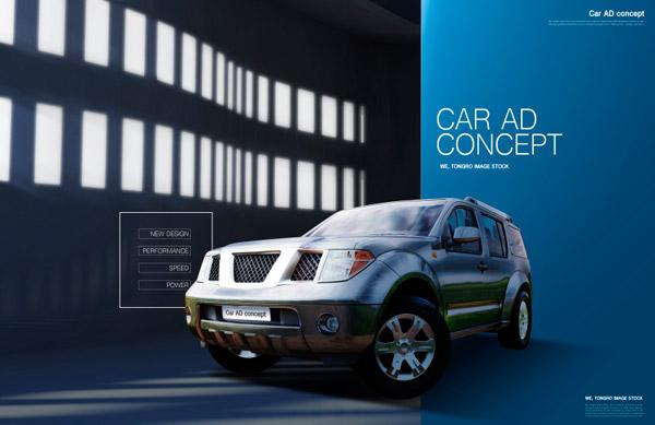新款SUV汽车广告