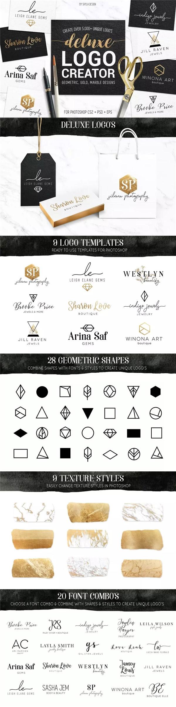 几何图案Logo