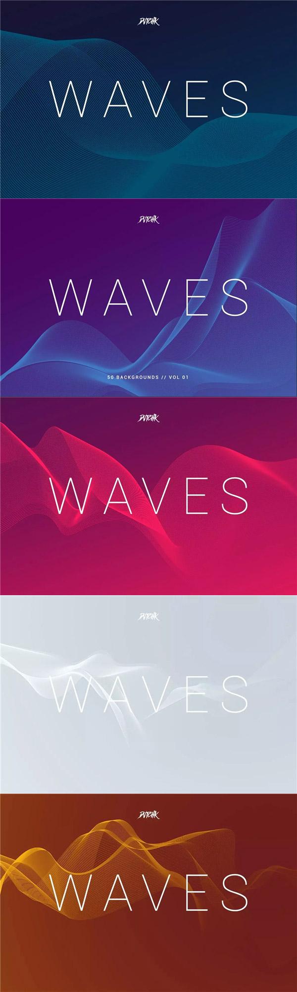 波浪轮廓背景