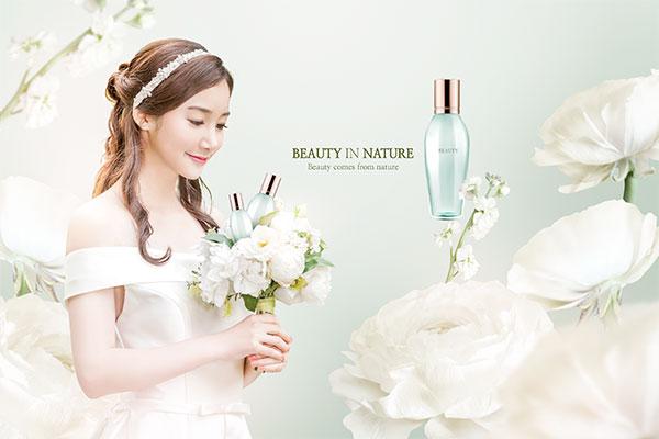 植物精华化妆品广告