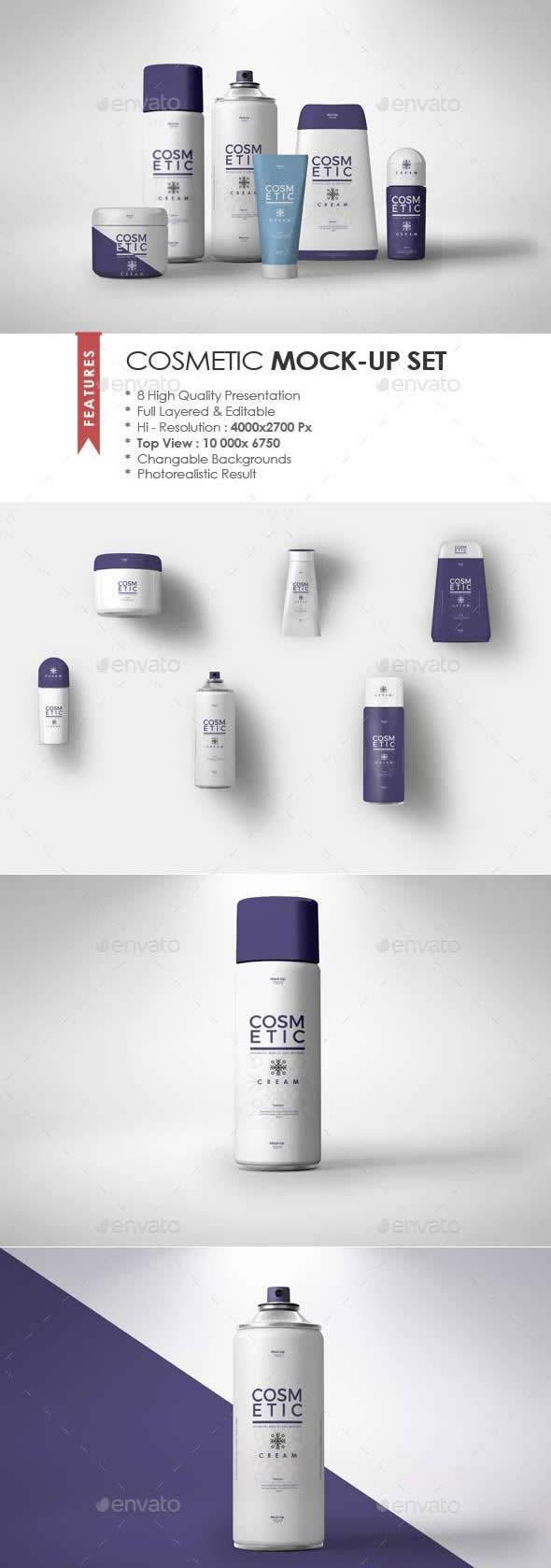 化妆品瓶子样机
