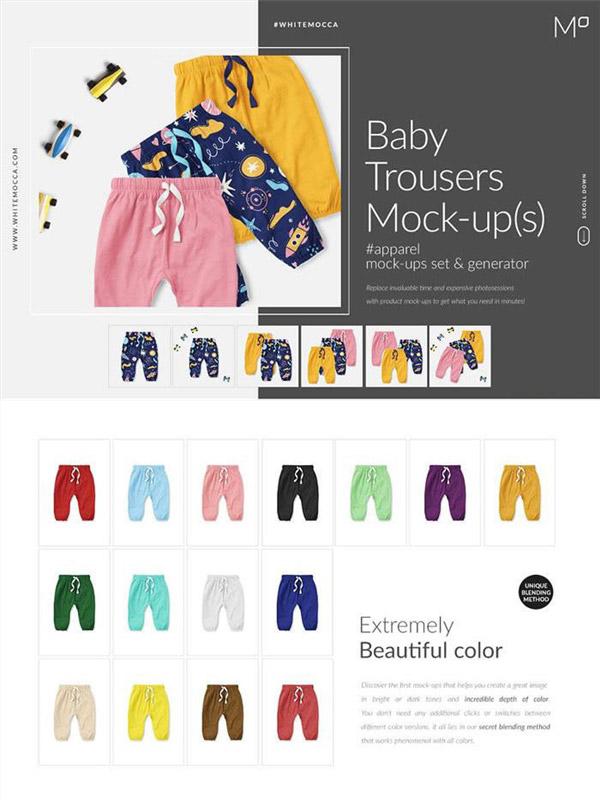 婴儿裤子样机