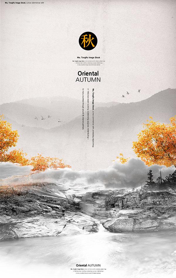 秋季海��