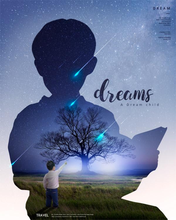 孩子的梦想海报