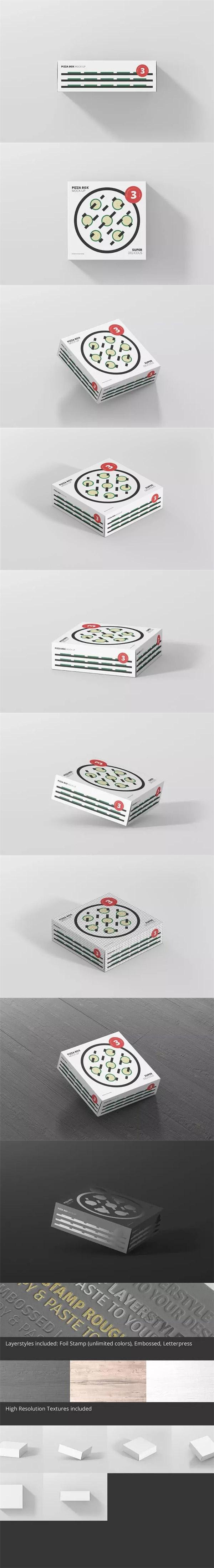 披萨包装盒样机