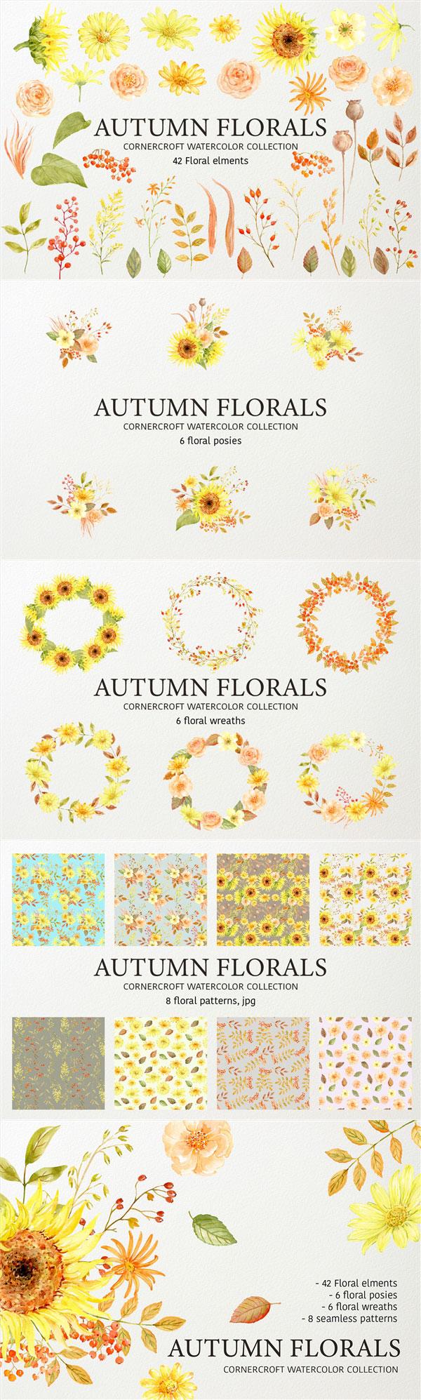 水彩秋季花卉图案