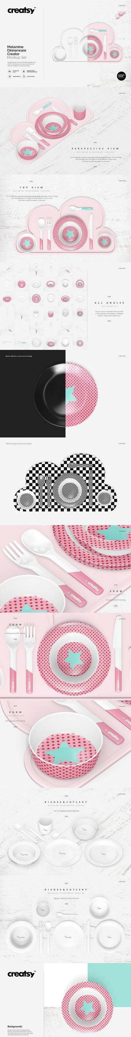 塑料餐具样机