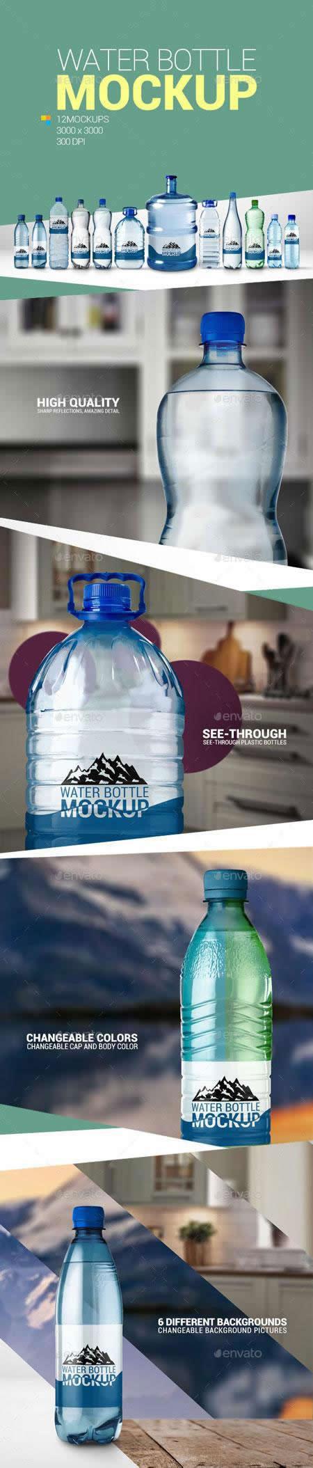 瓶装水水瓶样机
