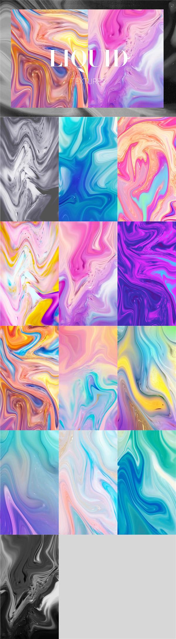 抽象液体大理石纹理