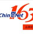 "中国电信""CHINA"