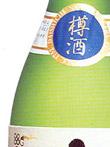《日本包装设计年