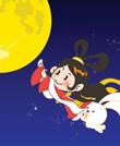 嫦娥奔月卡通版