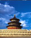 北京天坛-祈谷坛