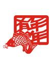 春节素材-年年有鱼