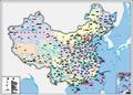 中国政区图