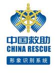中国救助形象识别