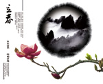 2009年2月6日 - fangxin529 - fangxin529
