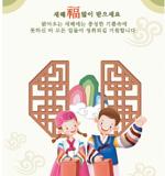 矢量新年春节_3