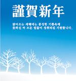 矢量新年春节_5