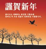 矢量新年春节_6